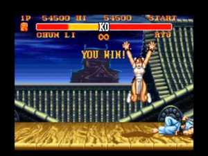 Street Fighter II-You Win Perfect Sound Clip   Peal - Create