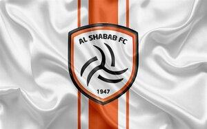Uploads 2f1616182577024 imf3r8gzxh7 537410bf77507809b8255f1948fba072 2fthumb2 al shabab fc 4k saudi football club logo emblem